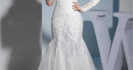Simple Elegant Wedding Dresses 2013